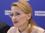НаУкраине под видом борьбы скоррупцией разрушают суверенитет— Ирина Яровая