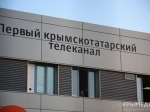 Российский Совет поправам человека вступился закрымскотатарские СМИ