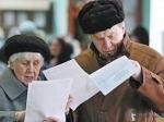 Пенсионный возраст готовятся повысить
