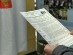 ВКрасноярске примут решение оботмене выборов мэра