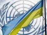 Миссия ООН поправам человека вУкраине продлена долета