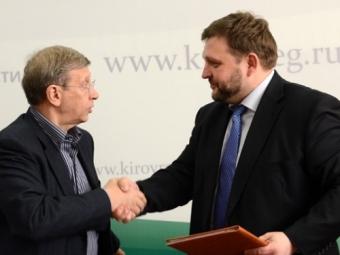 Сочи иИркутская область создадут совместные маршруты для иностранных туристов