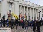 Украинская оппозиция: Власть незаконно откладывает выборы надва года