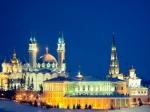 ВКазани проходит татарско-турецкий форум