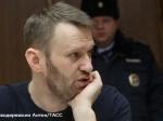 Мосгорсуд подтвердил отказ «Партии прогресса» Навального вучастии ввыборах
