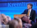 Песков отказался комментировать доклад оппозиции поУкраине