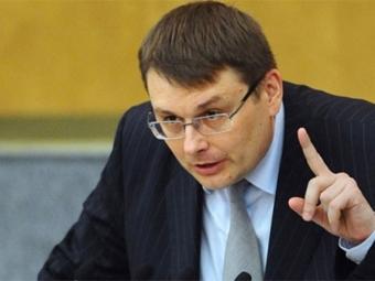 Депутат-единорос предложил неплатить покредитам из-за антироссийских санкций