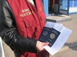 Депутаты предлагают упростить украинцам получение гражданства России