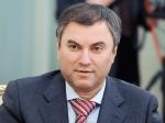 Володин иБаталина вошли всписок 100 ведущих политиков России