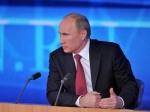 Началась подготовка к«Прямой линии» сПрезидентом России