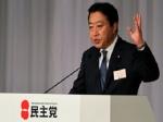 Премьер-министр Японии покинул свой пост