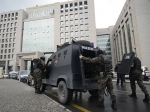 Полиция Стамбула открыла огонь подвум вооруженным лицам уздания Управления безопасности