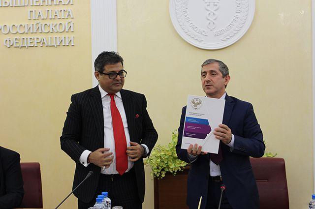 Дагестан расширяет экономическое сотрудничество сИндией