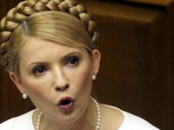 Тимошенко инициирует расследование повышения тарифов нагаз
