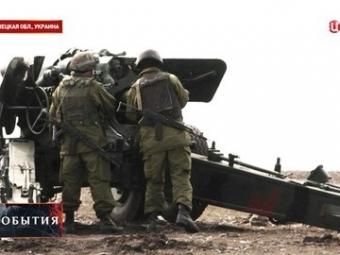Под Мариуполем Нацгвардия открыла огонь попозициям «Правого сектора»— ДНР