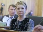 Тимошенко: Украинцы получают вдома разбавленный газ