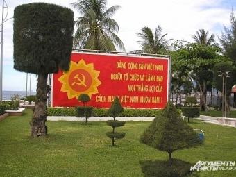 Переговоры оЗСТ между ЕАЭС иВьетнамом находятся взаключительной стадии— Медведев