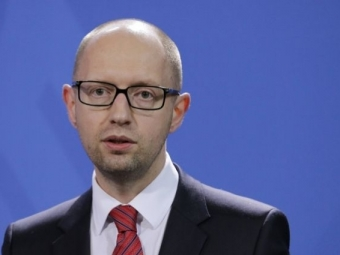 Госфининспекция Украины планирует масштабную проверку кабмина Яценюка