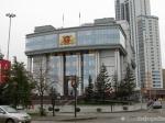 Заксобрание игнорирует законопроект оедином мэре Екатеринбурга