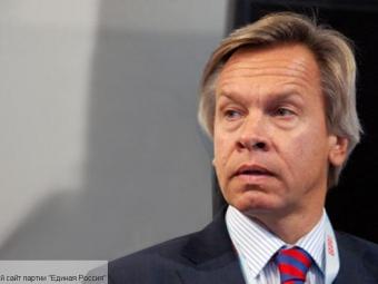 Чушь вадрес России недолжна оставаться безнаказанной— Алексей Пушков