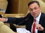 ВРостове предварительное слушание поделу депутата Бессонова отложено вчетвертый раз