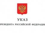 Начальник областного ГСУ Валерий Пиявин освобожден отдолжности
