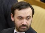 Уследствия достаточно данных орастрате Пономаревым— Генпрокуратура