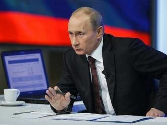 Новый сайт президента России начнет работу 8апреля