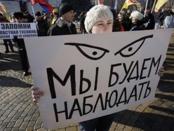 Больше половины россиян избегают вступать вконтакт свластью