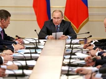 Глава Крыма вошел впрезидиум Госсовета