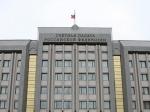 Депутат КПРФ хотел проверить законность праймериз «Единой России»