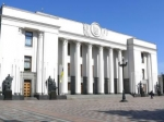 Решено изменить Регламент: Законопроект об оппозиции отклонен