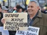 По заявлениям Гордиенко открыли 12 уголовных производств — ГПУ