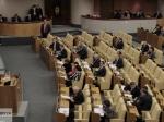 В Госдуме впервые пройдет межфракционная ротация глав комитетов