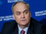 НАТО использует конфликт наУкраине для оправдания своего существования— МинобороныРФ