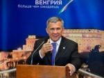 ВКазани откроется генконсульство Венгрии