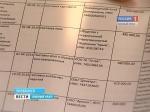 ОНФ уличил комбинат школьного питания Коркино впокупке пива на500 тысяч