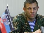 Украинский будет единым государственным языком— Порошенко