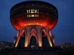 ВЦентре семьи «Казан» откроется смотровая площадка накрыше Чаши