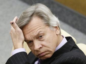 Пушков предрек провал изоляции России