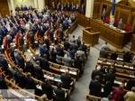Украинская оппозиция будет добиваться отмены закона озапрете коммунизма