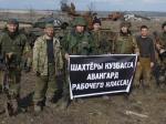 Представитель АТО: Заминувшие сутки трое украинских военных получили ранения