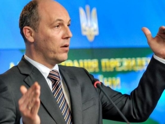«Народный фронт» предлагает провести инвентаризацию имуществаРФ иеерезидентов