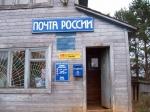 Вселе Калачеевского района главный почтальон обокрала участника Великой Отечественной войны