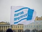 Партия Навального указалаСК напреступления в«переписке чиновниковАП»