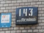 ВУкраине переименуют населённые пункты скоммунистическими названиями— Коммунизм под запретом
