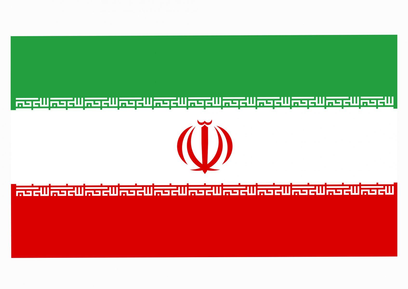 Цены упадут на $15 из-за выхода Ирана нанефтяной рынок— МЭА