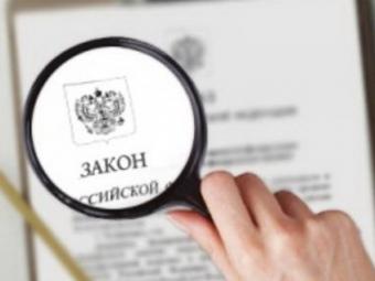 ВГосдуму внесен законопроект овыдаче универсальных электронных карт