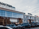 Прокуратура Альметьевска из-за нарушений правил пожарной безопасности приостановила работуТЦ «Мактама Парк»
