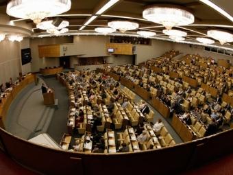 Нарышкин идепутаты Госдумы встретятся сиранскими парламентариями